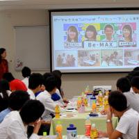 9月のオープンキャンパスレポート☆★おまけ