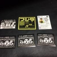 「ゲームレジェンド26」 フジタ・JH吉田・ピョコタン先生 福袋の中身!!