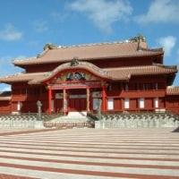 中国「沖縄は日本の領土じゃないアル」 奄美・琉球の世界遺産登録で世論工作か