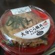小ネタ集〜いろんな食べ物〜