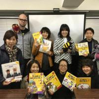 植田先生のワークショップとグラマー2のトレーニング