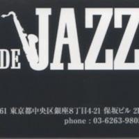 RIVERSIDE JAZZ (ジャズ喫茶 東京都中央区銀座)