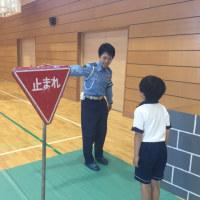 1年生 交通安全教室