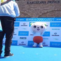 軽井沢ハーフマラソン2017
