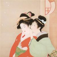 美しい人びと(後期) at 松岡美術館