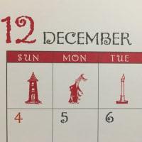 カレンダー(12月)