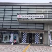 【Jrバド】県シングルス大会