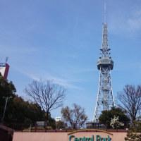 名古屋栄セントラルパーク