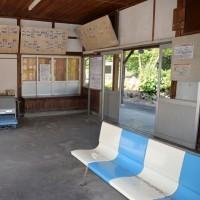 三江線全駅訪問その2
