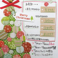 *Tepeeで使えるお買い物券、プレゼント!!!*