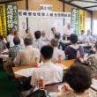 兵庫県借地借家人組合本部役員会を開催