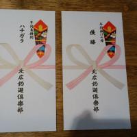 札幌金漁会日程&なんとなく準備!