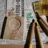 H29.1.16 玉津第一小学校 木彫りクラブ