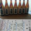 第102回・知酒聞酒の会 inびわ湖大津プリンスホテル「清水」