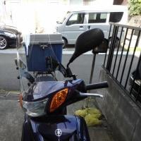 バイクの風防を取り付けた