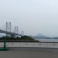 四国へ行ってきました 香川県 「金毘羅宮」