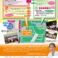 日本乳癌学会のお知らせです!読んでね♡