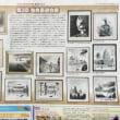 奈良墨遊会の水墨画作品と記事が朝日新聞に掲載
