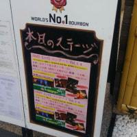 感謝🍀💓♥❤🍀NMY(エンヤ)コンサートVol. 14🎤🎹🎼🎵🎶🌹🎀🔔✨