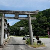 伊邪那美命の墓とされる「比婆山御陵」を拝む場所 熊野神社