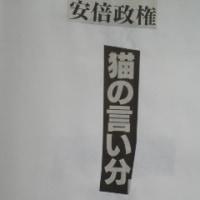 コラージュ川柳 98