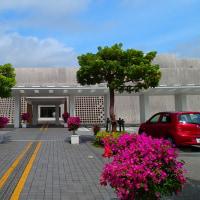 学会)日本植物学会第80回大会 公開講演会(那覇)