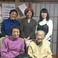 たみさん、102歳