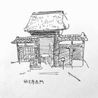 20170528 好文亭表門