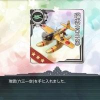 k-026