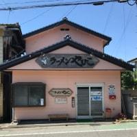 長野県 ラーメンやひこ