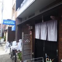 あっさりチャーシュー麺の 七福家