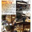散策 「商店街-329」   漆芸 中島