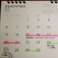 2016年11月12月のNatural Craftリース教室について。