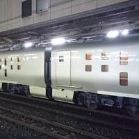 Train Suite四季島