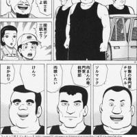 どんぐり子、東京へゆく③