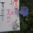 「若宮祇園の準備」