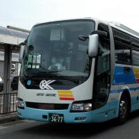 大阪空港交通 大阪200か36-77