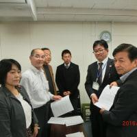 「住民税特別徴収時のマイナンバー記載通知はやめよ」市議団が高知市に申し入れ。