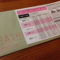 ARASHI LIVE �ԣϣգ� 2014