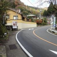箱根旧街道 畑宿から小涌谷駅