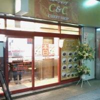 カレーショップC&C桜ヶ丘店 3月30日 改装オープン