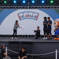 DEJIMA博 2017・5・5