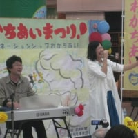 ISSIN 藍子さんのブログから