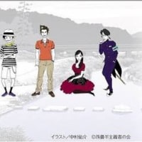 アニメ「四畳半神話大系」感想