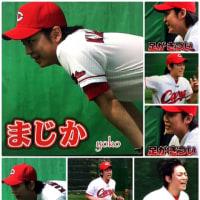 Going!11/20~♪