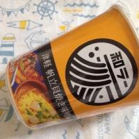 和ラー 津軽帆立貝焼き味噌風 @サッポロ一番
