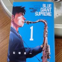 石塚真一 『BLUE GIANT SUPREME』1巻