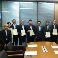 農水産物輸出促進へ北海道6港湾が認定されました。