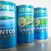 北海道限定 缶コーヒー Georgia SANTOS