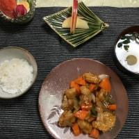 お料理ブログ、〜色彩から
